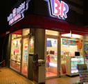 サーティワンアイスクリーム 南砂町店