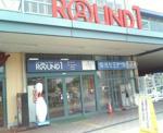 ラウンドワン 南砂店