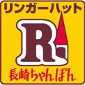 リンガーハット座間相模ケ丘店