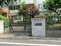 練馬区立豊玉中学校