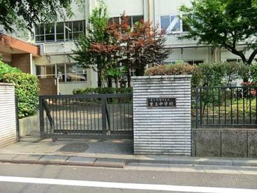 練馬区立豊玉中学校の画像1