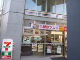 セブン-イレブン足立五反野駅前