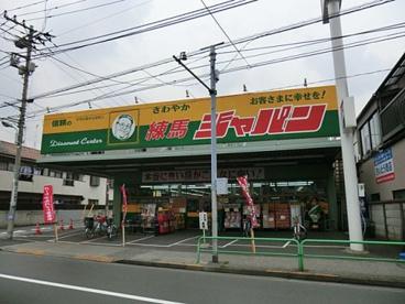 ジャパン練馬店の画像1