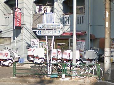 ピザーラ文京店の画像1