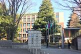 筑波大学 東京キャンパス