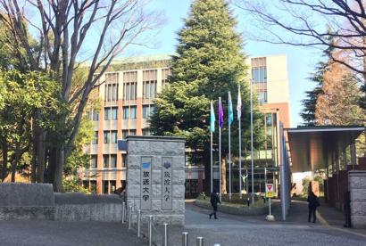 放送大学 東京文京学習センターの画像1