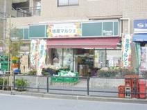 地産マルシェ 小滝橋店