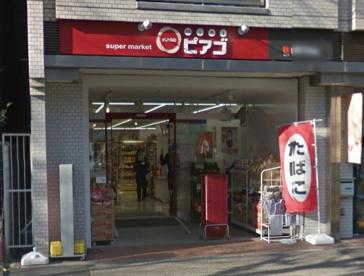 miniピアゴ 音羽1丁目店の画像1