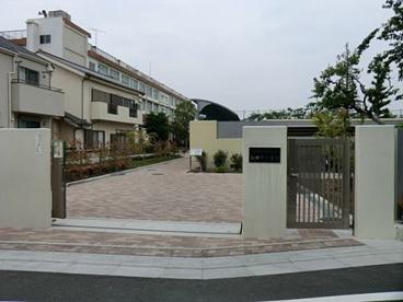 練馬区立南田中小学校の画像1