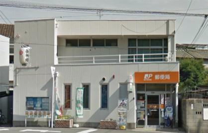大阪海老江郵便局の画像1