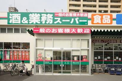 業務スーパー阪南店の画像1