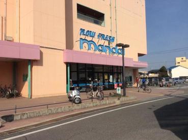(株)万代 尾崎店の画像1