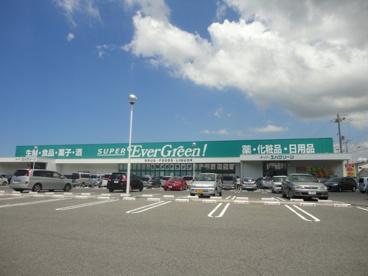 スーパーエバグリーン泉南店の画像1
