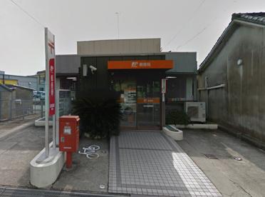 阪南福島郵便局の画像1