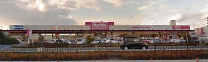 マックスバリュ野口店の画像1