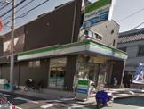 ファミリーマート 墨田立花二丁目店