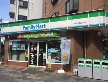ファミリーマート小石川5丁目店の画像1