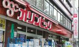 (株)オリンピック 白山店