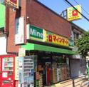 マインマート竜泉店
