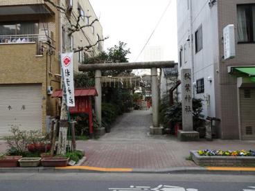 秋葉神社の画像1