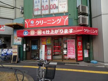 テイクファイブ 入谷店の画像1