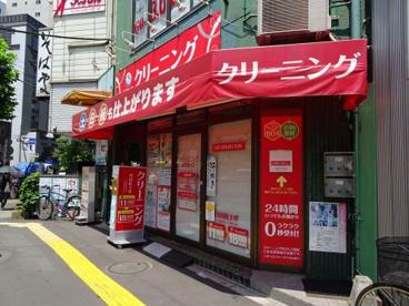テイクファイブ 入谷店の画像2