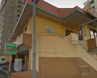 サイゼリヤ台東清川店