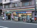 セブン‐イレブン 墨田千歳店