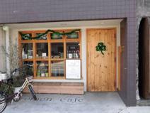Bremen cafe(ブレーメン カフェ)