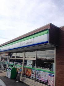 ファミリーマート岸和田三田町店の画像1