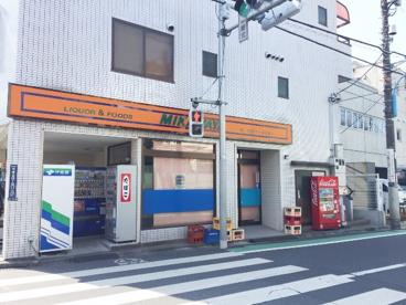 MIKAWAYAの画像1