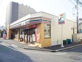 セブンイレブン高田馬場3丁目店