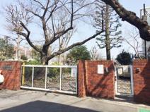 中野区立第五中学校