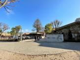板橋こども動物園(東板橋公園内)