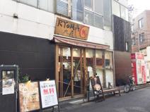 RYOMA本店