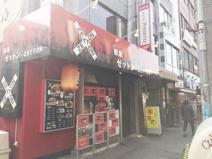 麺屋ゼットン