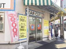STAR CUT