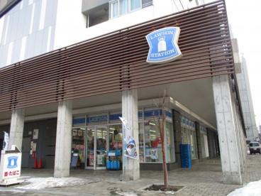ローソン 札幌南3東三丁目店の画像1