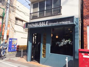 パパブブレの画像1