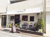 Cafe Shuk Ring
