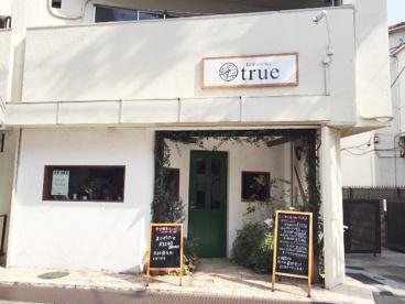 美容室trueの画像1