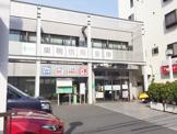 巣鴨信用金庫中野支店