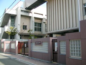 大阪市立 橘小学校の画像1