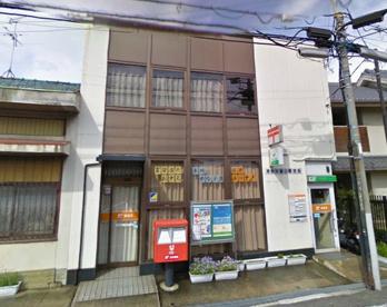 岸和田岡山郵便局の画像1