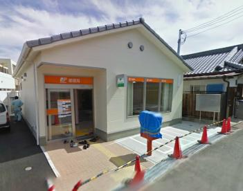 田尻郵便局の画像1