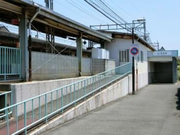 真菅駅の画像1