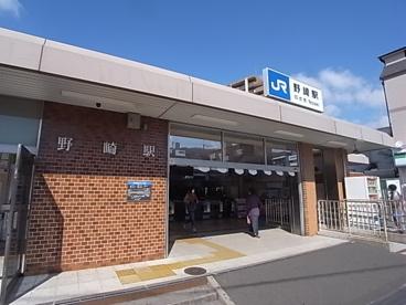 野崎駅の画像1
