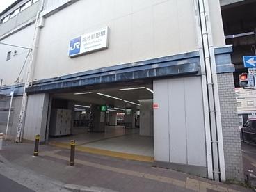 鴻池新田駅の画像1