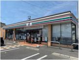 セブンイレブン岸和田春木泉町店
