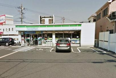 ファミリーマート 土生町二丁目店の画像1